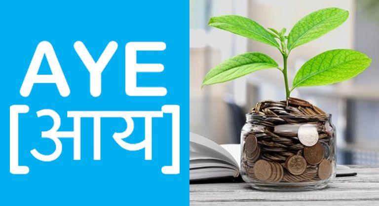 Aye Finance goes Dutch, raises Rs 125 crore from Europe Bank for Indian biz-women