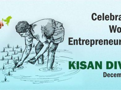 Celebrating women entrepreneurship on Kisan Divas (December 23)