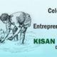 Celebrating women entrepreneurship on Kisan Divas (December 23)