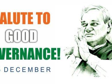 Sheatwork notes on Good Governance Day that entrepreneurship & good governance go hand in hand