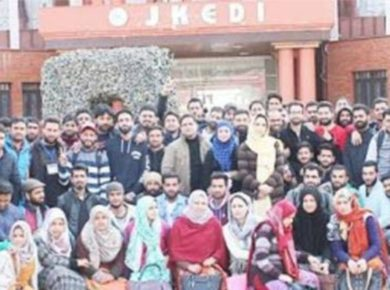 Entrepreneurship Development Programme begins at Jammu and Kashmir
