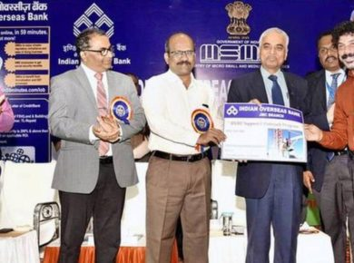 IOB announces loan of Rs 26 crore during outreach programme at Trichy, Tamil Nadu