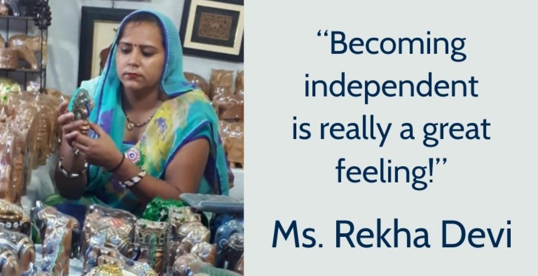 Enterchat - Rekha Devi